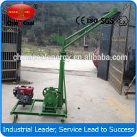 China removable 0.5T 1T diesel hydraulic crane from China Coal Group wholesale