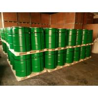 China Factory Sodium(Potassium) Isobutyl Xanthate wholesale