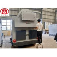 China Automatic Feeding Horizontal Coal Powered Boiler Q245R Steel Plate Material on sale