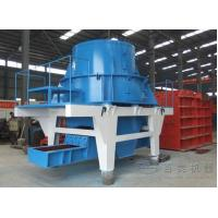 China Rock artifical sand making machine for making sand wholesale
