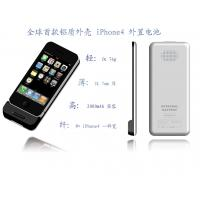 External battery for iPhone