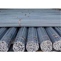 China AISI, ASTM HRB 400 Steel Rebar/ Deformed Steel Bar 6mm/ Iron Rods For Construction on sale