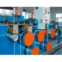China Fully Automatic PET Strapping Band Production Line / PP Box Strapping Plant 5 Rollers on sale