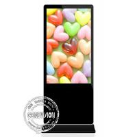 China Vertical Small Wifi Floor Digital Lcd Touch Screen Advertisement Player For Hotel on sale