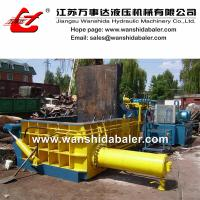 China Chinese Metal Recycling Baler for sale wholesale