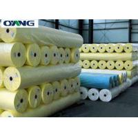 China Oeko - Tex Standard Spunbond Nonwoven Fabric Yellow Non Woven Polypropylene Material wholesale