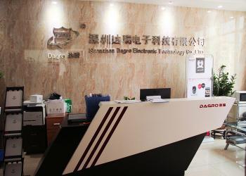 Shenzhen Dagro Electronic Technology Co., Ltd.