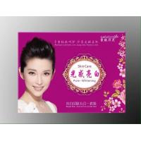 China Skin Care Products Paper Packaging Box wholesale
