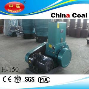 China H150 rotary piston vacuum pump 150L/min for vacuum drying wholesale