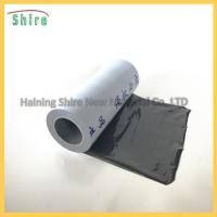 China Acrylic / Solvent Glue Milky Whit / Transparent Protective Film Surface Protection Tape wholesale