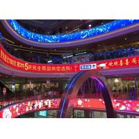 China P5 Inside Curved Led Screen Arc Front Access Full Color Smd 3 In 1 on sale