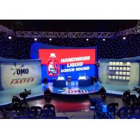 Buy cheap Thin Small Pixel Pitch 2.5mm Indoor Rental Led Display Full Color Die Cast Aluminum from wholesalers