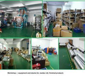 Dongguan Kebao Barcode Technology Co.,ltd