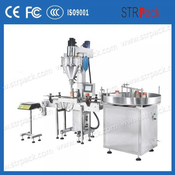 electric canning machine
