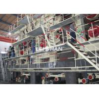 China Energy Saving Corrugated Paper Making Machine For 20t / D Packaging Paper wholesale