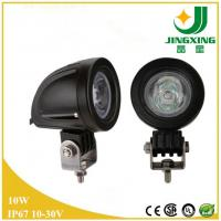 China Spot and flood beam10w led work lamp car work light led 12v for car motorcycle wholesale