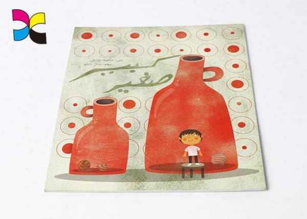 Quality Wholesale A5 Paperback Book Printing Art Paper Saddle Stitching For Children Embossing for sale