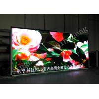 China Commercial P2.5 Indoor LED Advertising Screen 50 / 60Hz Frame Frequence wholesale