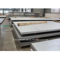 China DIN 1.4301 2B Finish Hot Rolled Stainless Steel Sheet Thickness 3mm - 50mm wholesale