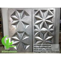 China Metal aluminum panel for curtain wall facade durable finish PPG wholesale