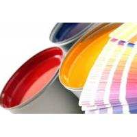 China Sheetfed offset printing inks wholesale