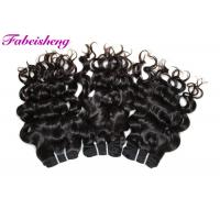China 22 Inch Tangle Free Brazilian Human Hair Extensions Reinforce Weft Grade 7A wholesale