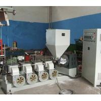 Buy cheap High Production Plastic Film Extruder Machine With Rotary Printing Label SJ55 from wholesalers