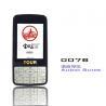 China 黒いツアー・ガイドのオーディオ・システム007Bの自動誘導の無線可聴周波ツアー・ガイド システム wholesale