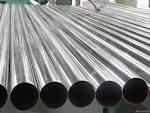 China N200 Nickel Seamless Pipe For Heat Exchanger Ni201,Ni200, UNS N02200, UNS N02201 wholesale