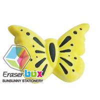 China SEA007 Butterfly animal shaped erasers, TPR shaped erasers wholesale