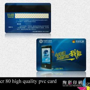 China Plastic Preprinted Prepaid Calling Card Hot Stamping , Supermarket VIP Card wholesale