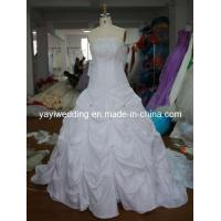 Buy cheap Hot Puff Ball Wedding Dressrp2801002 from wholesalers