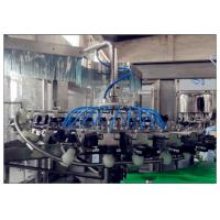China PCL Contol 2000-4000 bph carbonated drink making machine CE / SGS wholesale