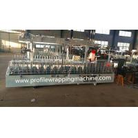 China Indoor WPC Door Frame Profiles wrapping machine with good price on sale