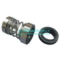 Buy cheap Spring Pucher Mechanical Seals from wholesalers