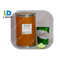 China Plastic Optical Brightening Agent For Plastic Bag Pipe Fitting OB-1T C12H20O wholesale