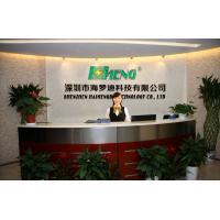 Shenzhen Haimengdi Technology Co., Ltd.