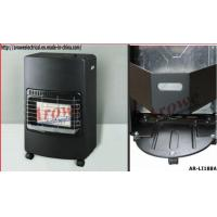 China Propane Gas Heater on sale
