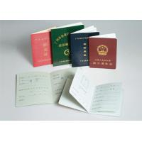 China Leather Diploma Certificate Printing , Certificate Printing Service With ISO Certificate wholesale