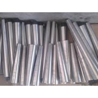 China hot sale conveyor steel roller from China Coal Group wholesale