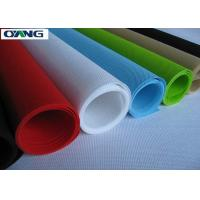 China Printed PP Nonwoven Fabric In Roll Waterproof Spunbond Non Woven Fabric wholesale