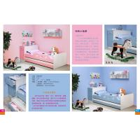 China sell children bedroom furniture,#Z-30 wholesale