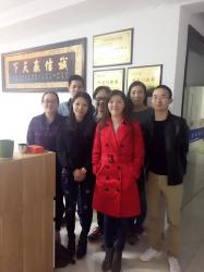 Wuxi Jinshun Lighting Technology Co.,Ltd
