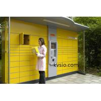 China Express Logistic Electronic Parcel Lockers Dual Core G2060 CPU Easy To Operate on sale