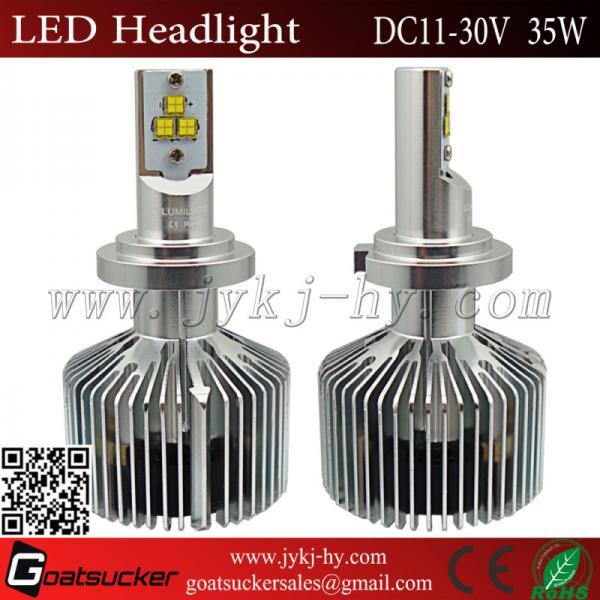 led 12v wig wag wiring diagram #11 headlight wiring diagram 1997 led 12v wig wag wiring diagram #11