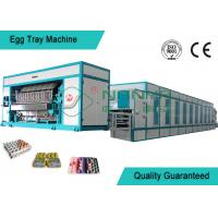 China Guaranteed Automatic Waste Paper Egg Tray Making Machinery 3000~6000 Pcs/H wholesale