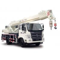China FOTON Lifting Material Truck Mounted Crane 10-16 Ton , Full Hydraulic Truck Crane wholesale