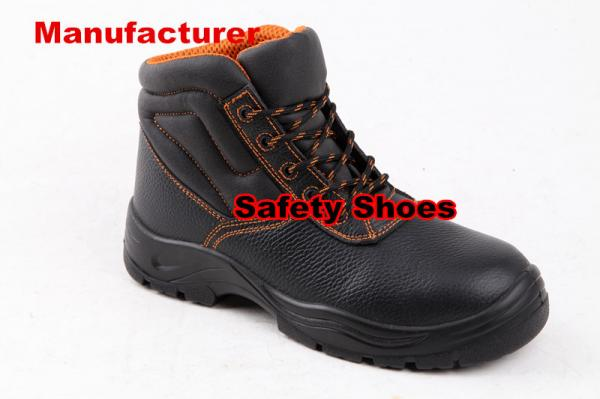 Quality Safety Shoes safety boots for sale