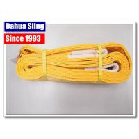 China Adjustable Polyester Lifting Slings Flat Eye Sling Wide Bearing Surface wholesale
