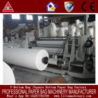China Jumbo Paper Roll Slitting Machine on sale